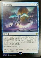 FOIL  Finale of Revelation / Offenbarung  - WAR of SPARK -  japanese  (n-mint +)