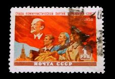 RUSSIA USSR  1958 /41st. Anniversary of Great Oct. Revolution /   Used