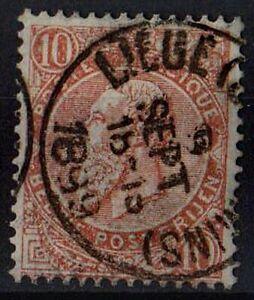 BELGIUM 1893 King Leopold Sc#65 /Mi:BE 53/ 10c brown STAMP