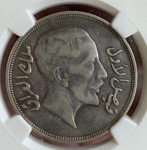 Iraq: Faisal I Riyal AH 1350 (1932)  NGC XF