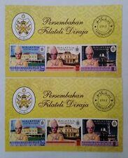 Pair Sultan Terengganu Royal Philatelic Malaysia 2015 MNH MS Miniature Sheet
