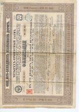 RUSSIA  SINT PETERSBURG  CHEMIN DE FER DE VLADICAUCASE 1885