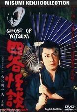 Ghost of Yotsuya.Hasegawa Kazuo, the biggest star of that era.Samurai Movie.