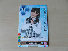 Carte Idole J-pop Miho Miyazaki AKB48  !!!