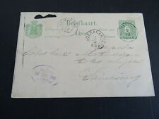 Nederlands Indië briefkaart G 8 KARANGANJER(kleinrond) - Semarang (beschadigd)