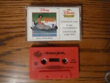 VINTAGE CASSETTE  x DISNEY'S THE JUNGLE BOOK