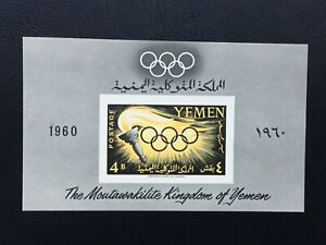 YEMEN 1960 Rome Olympic Games Miniature Sheet - SG130a - MNH IMPERF Cat £140