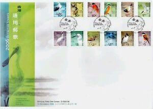 Hong Kong 2006 Definitive Birds Animal Wildlife (stamp FDC) *few toning spot