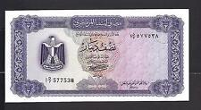 Libya p-34b , UNC, 1/2 Dinar, 1972