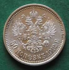 Russland 50 Kopeken 1912 toll erhalten besser als vz nswleipzig