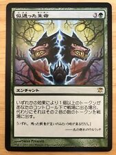 Parallel Lives Japanese Innistrad mtg NM