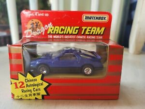 MATCHBOX - CHRYSLER DAYTONA TURBO [BLUE] DRAGON TEAM RACING CAR MINT BOX GOOD