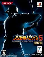 Used PS3 Yakyuu Spirits 5 Kanzenban SONY PLAYSTATION 3 JAPAN JAPANESE IMPORT