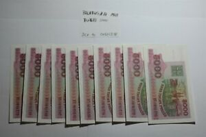BELARUS 5000 ROUBLES 10 BANKNOTES HIGH GRADE B27 CX1-164