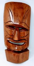 Vintage Tiki Wood Mask Hand Carved Wall Hanging Plaque Relief Rare Unique Large