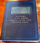 1933+Motor%27s+Manual+%7E+Factory+Flat+Rate+%7E+Parts+Price+List+%7E+Repair+Data