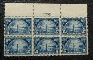 nystamps US Plate Block Stamp # 616 Mint OG NH $375   U18x1084