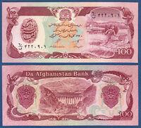 AFGHANISTAN  100 Afghanis (1990) UNC P.58 b
