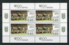 Bulgaria 2016 MNH PFC Beroe Stara Zagora Football Club 100 4v M/S Soccer Stamps