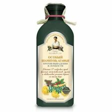"Grandma Agafia's Recipes ""Melt Water"" Herbal Shampoo Special  350ml"
