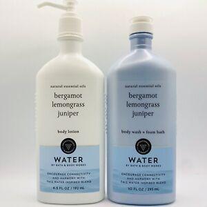 Bath Body Works Aromatherapy WATER Bergamot Lemongrass Lotion & Body Wash Foam