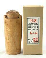 "Vintage 7"" Japanese Sosaku Wooden Kokeshi Doll Signed Boy Unique Look"
