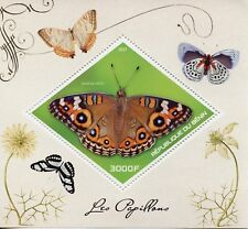 Benin 2017 MNH Butterflies 1v S/S Meadow Argus Butterfly Insects Stamps