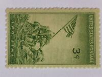 VINTAGE STAMP💎1945💎3 cent US Armed Forces: Iwo Jima #929💎