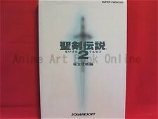 Secret of Mana (Seiken Densetsu 2) perfect strategy guide book / SNES