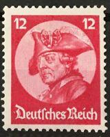 Germany 1933 Deutsches Reich opening of Reichstag  Mi# 480 MNH