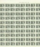 100 Werte Michel 2561 DDR 1980 gestempelt in Berlin 1981 Bogen teilweise abgebi.