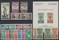 G139262/ LEBANON – YEAR 1960 MINT MNH MODERN LOT – CV 125 $