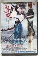 warrior and the wolf maggie q ntsc import dvd