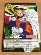 Carte Dragon Ball Z DBZ Card Game Part SP #SP-53 Promo BANDAI 2005 MADE IN JAPAN