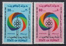 Kuwait 1981 ** Mi.918/19 Fernsehen Television