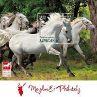 "CROATIA/2018, PROTECTED HORSE BREEDS ""LIPIZZAN"", MNH"