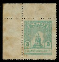 1943 Thailand Siam Stamp 1944 Malaya Thai Occupation 3 cents Mint Sc#2N3 Margin