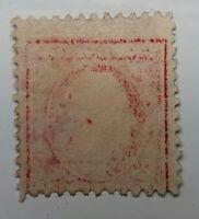 USA Stamp. Briefmarke. 2 cents George Washington . Abklatsch. Double impression.