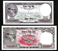 Nepal 5 10 Mohru 1960 , UNC , 2 PCS SET , P-9 P-10 , Sign 4