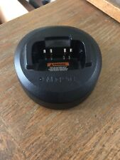 Mag One Motorola Desktop Charger Base (Bpr40) - Pmln5041A