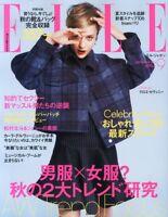 ELLE Japon 2013 Sep 9 Women's Fashion Magazine Chloe Sevigny