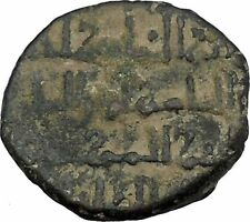 1201AD  Artuquid of Mardin Authentic Medieval Ancient Islamic Coin i45692