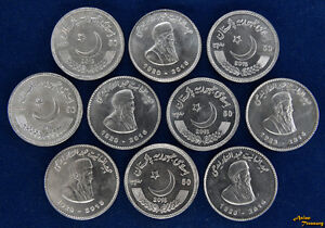 PAKISTAN 2016 50 RUPEE KM#78 ABDUL SATTAR EDHI WHOLESALE LOT OF 10 COIN UNC