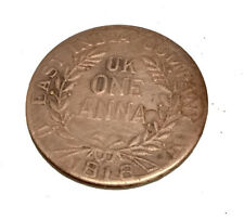 ANTIQUE 1818 EAST INDIA COMPANY, UK ONE ANNA RADHA KRISHNA ANTIQUE OLD COIN