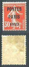 "FRANCE PREO N 32 ""SEMEUSE FOND PLEIN 30c ROUGE, POSTE PARIS 1922""  NEUF x A VOIR"