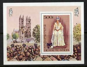 Upper Volta 438 MNH Queen Elizabeth, 25th Anniv Coronation, Horse, Lion, Unicorn