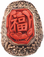 Old Vintage Circa 1920 - 1930 Chinese Cinnabar Ornate Adjustable Ring