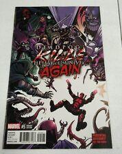 Deadpool Kills the Marvel Universe Again #5 Variant Cover comic book series