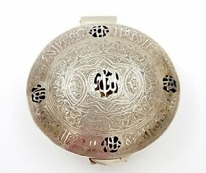 1930's Persian Islamic Solid Silver Incense Censer Box Calligraphy Marked