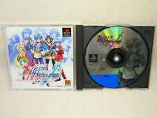 BLUE BREAKER BURST 2 Egao No Asayake PS1 Playstation PS JAPAN Video Game p1